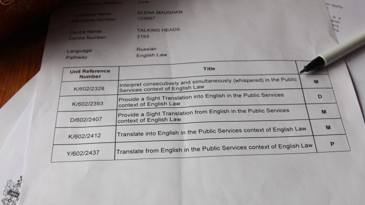 DPSI exam Results Russian language Interpreter in Somerset